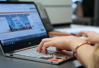 Закупки онлайн: как это работает в ТМК