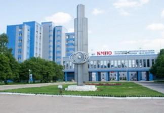 200 тысяч рублей предлагает КМПО будущему начальнику цеха