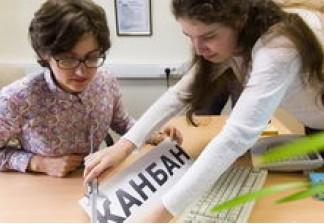 KANBAN – новое название старой системы? Эксперимент в Московском дивизионе ТБМ