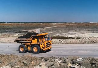 ВИДЕО: Центр развития производственной системы АЛРОСА