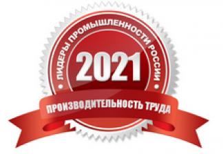 Прием заявок до 30 июля: Всероссийская премия