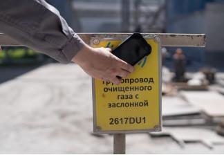 «ЕВРОЦЕМЕНТ груп» совершенствует систему мобильного мониторинга оборудования