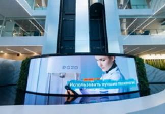 СИБУР оценил эффект от трансформации и цифровизации процессов в 59 млрд рублей