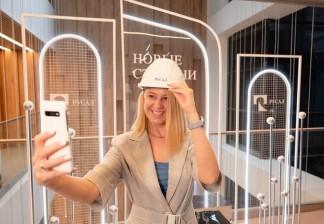 В Красноярске открылся новый офис РУСАЛа для приехавших из Москвы сотрудников