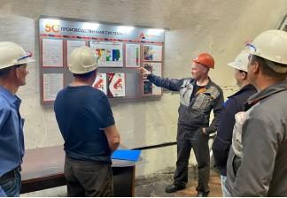 Первые итоги внедрения 5С на заводе «Амурсталь»