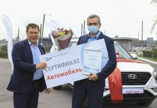 Металлоинвест: победитель конкурса «Фабрика идей» получил автомобиль