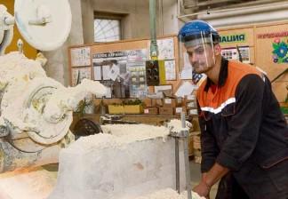 На Уральской Стали стартовал новый проект БС Металлоинвест — «Целеполагание»