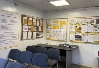 ФОТО: в «Полюсе Алдан» открыли комнату производственного анализа